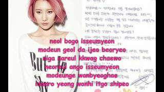 SUN MI - 24 HOURS LYRICS