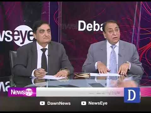 NewsEye - 26 April, 2018 - Dawn News