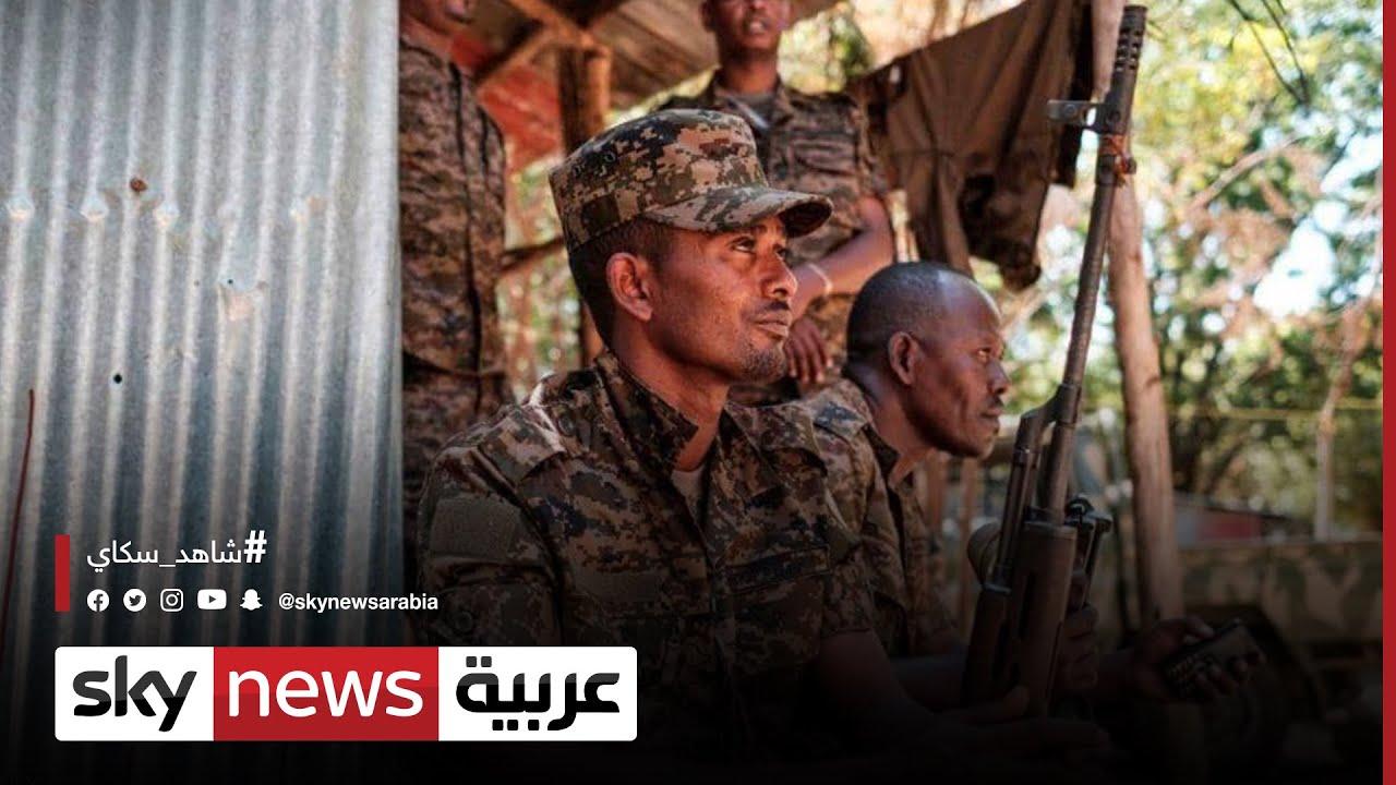إثيوبيا.. الحكومة تتعهد بتحقيق محايد بشأن إقليم تيغراي  - نشر قبل 2 ساعة