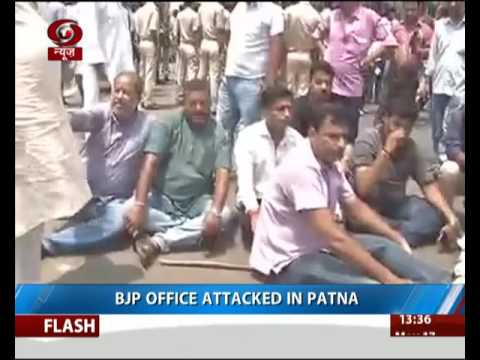 RJD workers attacked BJP office in Patna