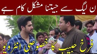 Farrukh Habib Exclusive Talk About Elections   Neo News