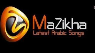 اغنية عادل خميس يا رايحين الحرم 2014 النسخة الاصلية YouTube