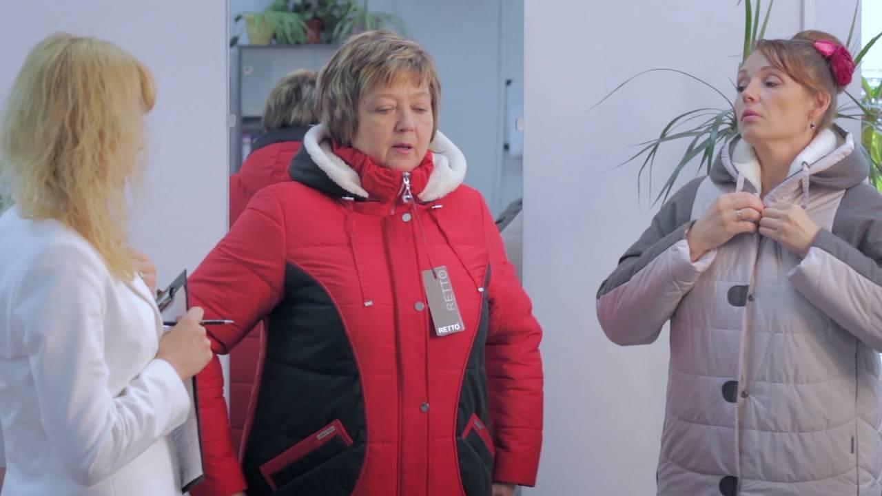 . Верхней зимней одежды для оптовых закупок. Всю продукцию вы можете купить на нашем сайте www. Clasna. Ru. Подробнее по телефону в москве: +7.