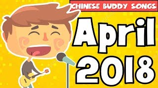 Learn Mandarin through Songs - Chinese Buddy April 2018 Output