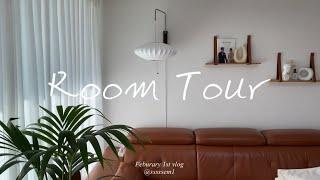 [Room tour.문로그]신혼집 랜선 집들이ㅣ룸투어ㅣ…