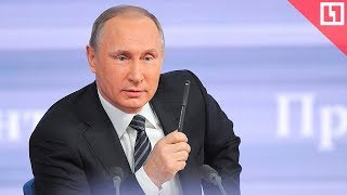 Фото Путин на форуме «Опора России»