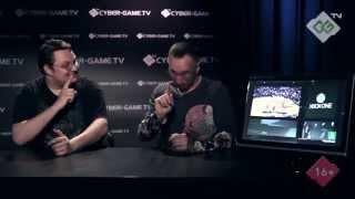 Шведский стол. Презентация Xbox One / Cyber-Game.TV