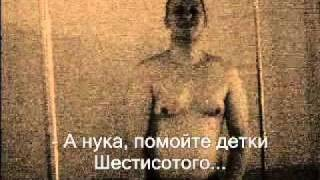"Баня-FILM: ""Делай меня нежно, детка"".wmv"