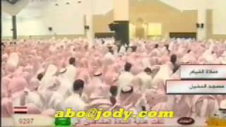 سورة القيامة سوف تبكي عند استماعك  ياسر الدوسري Holy Quran