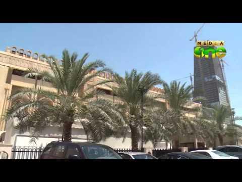 Kuwait considers alternative energy