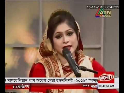 Aaj noy Gun Gun Gunjon Premer Adhunik Song