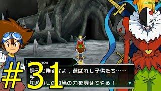 Digimon Adventure PSP Patch V5 Parte #31