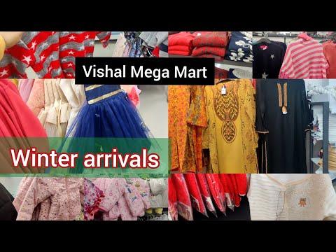 Vishal Mega Mart Winter Arrivals Kids and Ladies Wear | Vishal Mega Mart Diwali Dhamaka Offer | Sale