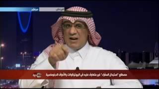 الخبير العراقي في الشؤون الأمنية عبد الكريم خلف سياسات السعودية أحرقت المنطقة بأكملها