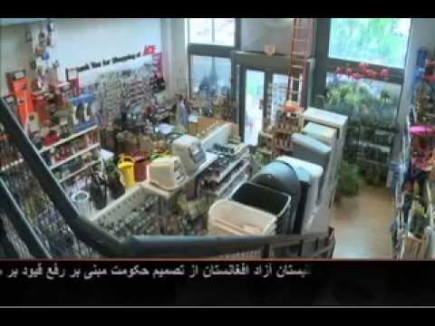Women Hardware store