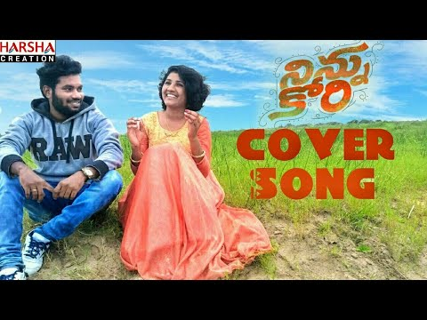 Ninnu Kori - All Songs Lyrics & Videos