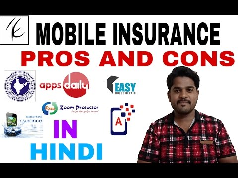mobile-insurance-pros-and-cons---explained-in-hindi