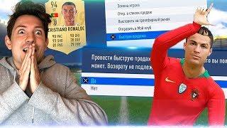 ПОДПИСЧИКИ УПРАВЛЯЮТ МОИМ КЛУБОМ В FIFA 19