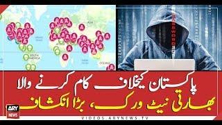 India's anti-Pakistan fake news network exposed
