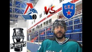 КХЛ, прогноз на матч Локомотив - СКА плей-офф игра № 4
