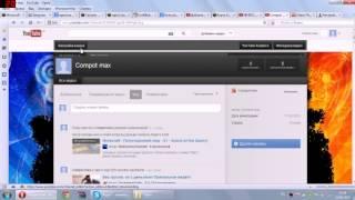 Туториал(Как установить фон на youtube)