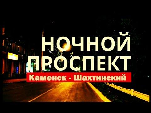 История ростовской области живоносный источник