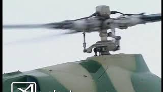 Вертолетные достижения