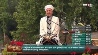 Mehmet Atıcı - Ankebut (41-45) Kuran-ı Kerim Tilaveti (Aşir) Quran Tilawat