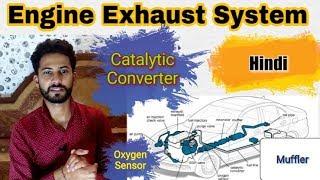 50) Exhaust System ~ Catalytic Converter, Muffler    Automobile Engineering - Hindi