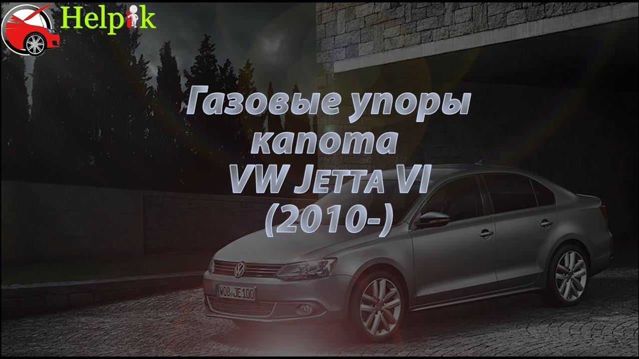 Volkswagen jetta: купить фольксваген джетта б/у из сша. Wv jetta 2016 продажа и доставка джет в украину киев, одессу из америки. Цена фото.