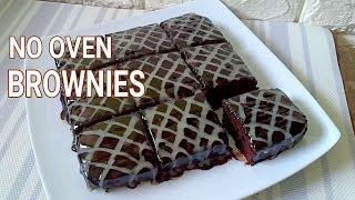 No Oven Brownies | No Bake Brownies | How to Make Brownies