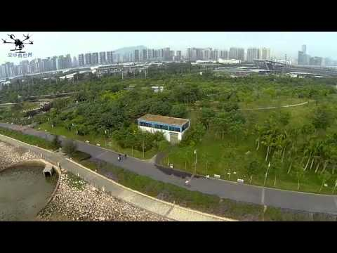 Shenzhen Bay Park Aerial Photography
