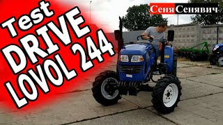 Покупают минитрактор Ловол 244 (LOVOL 2444), тест драйв трактора на площадке