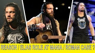 Roman Suspended Reason ? Elias Role at Mania ? Roman Reigns speaks about his case ?