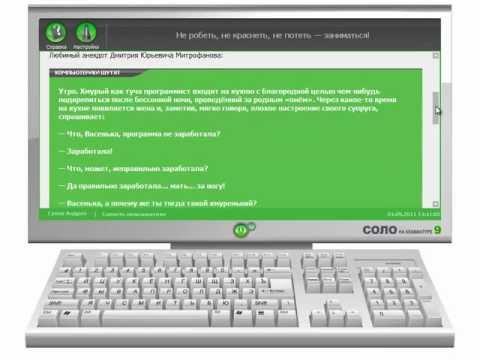 знакомство с клавиатурои компьютера