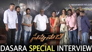 Savyasachi Team Dasara Special Interview With Suma Naga Chaitanya Nidhhi Agerwal News Book
