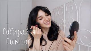 Повседневныи макияж и укладка | Уход за лицом и волосами