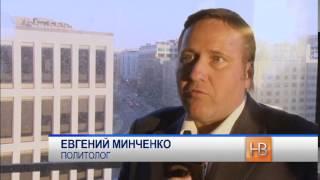 «Политбюро» Путина