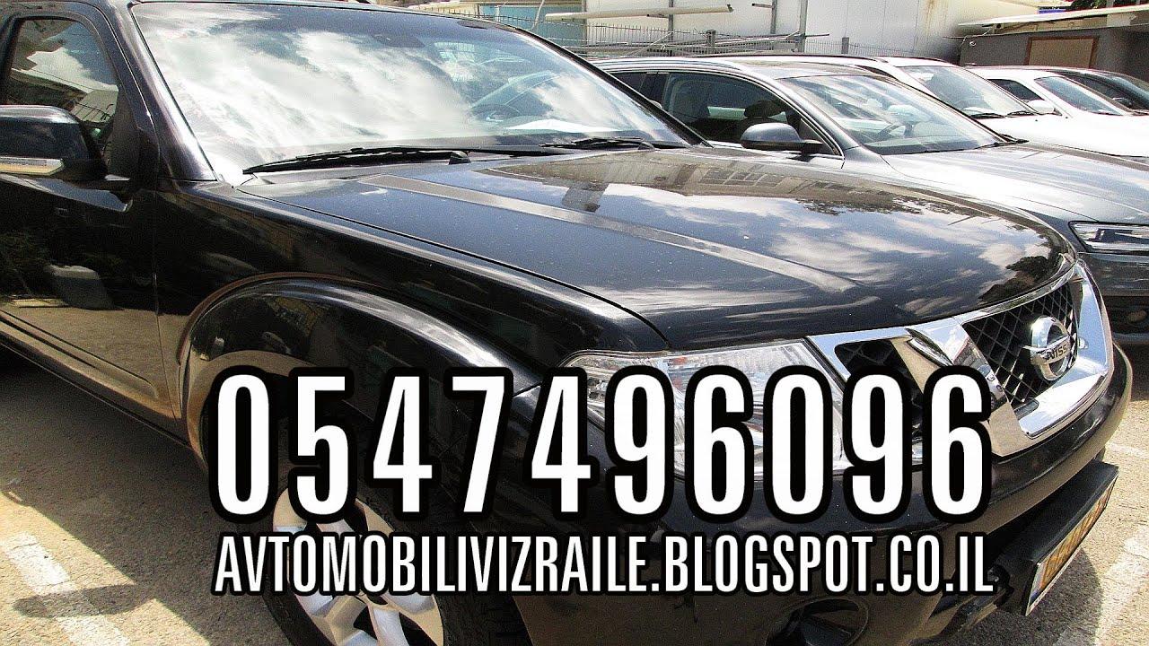 Откройте для себя все модели легковых и коммерческих автомобилей и услуги компании nissan.