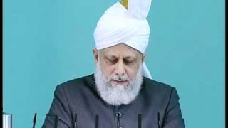 Bengali Friday Sermon 18 06 2010 Part 4 Biographies of the martyrs of Lahore 28 May 2010 (Part II)