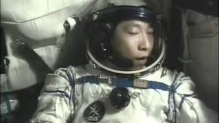 神舟五号载人航天飞行任务 Shenzhou 5 Manned Space Mission