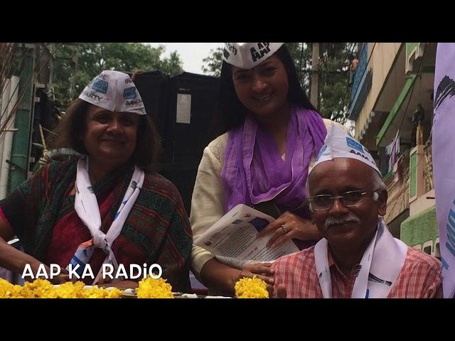 Panchayati Raj, Decentralization, Anti-Corruption & AAP: Journey of TR Raghunandan (AKR Ep 20)