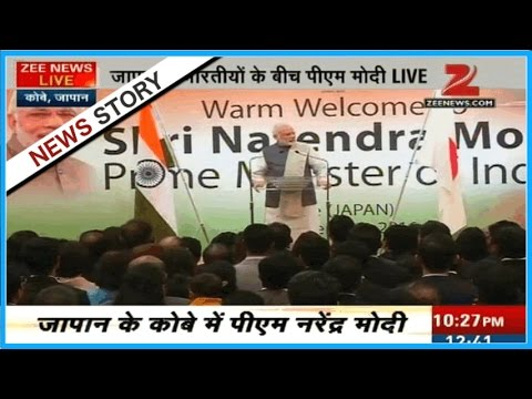 PM Modi addresses Indian diaspora in Japan