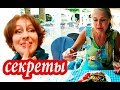 Черногория. МЕСТА НАДО ЗНАТЬ! Еда В Черногории 3 Секрета. Лайфхаки Для Путешествий