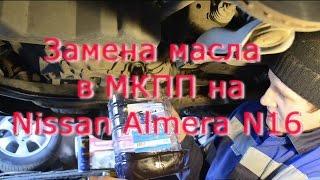 видео Замена масла на Ниссан Альмера