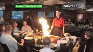 Tokyo Steak House (Telly Award Winner)