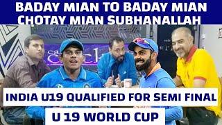 India U 19 Qualified For Semi. India vs New Zealand 3rd T20i