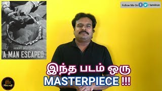 A Man Escaped (1956) French Suspense Movie Review in Tamil by Filmi craft