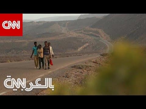 مهاجرون إثيوبيون يخاطرون بالعبور عبر اليمن للوصول إلى السعودية  - نشر قبل 3 ساعة