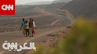 مهاجرون إثيوبيون يخاطرون بالعبور عبر اليمن للوصول إلى السعودية